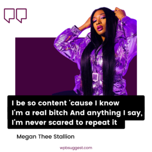 Megan Thee Stallion Quotes About Being Tall